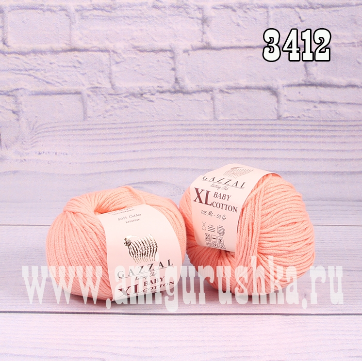 Gazzal Baby COTTON XL (Газзал Бэби Котон XL)